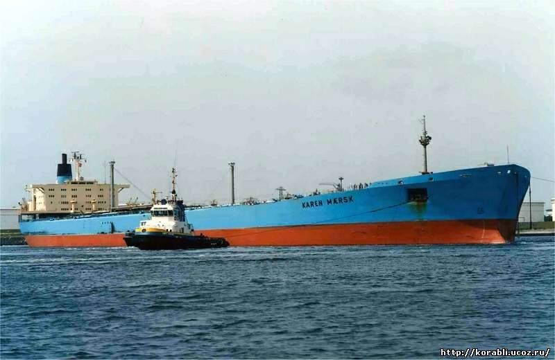 Karen Maersk