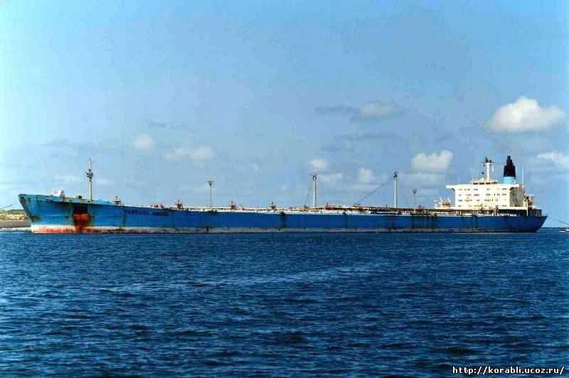 Karoline Maersk