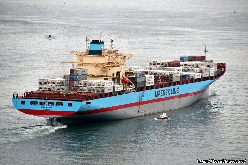 Lexa Maersk