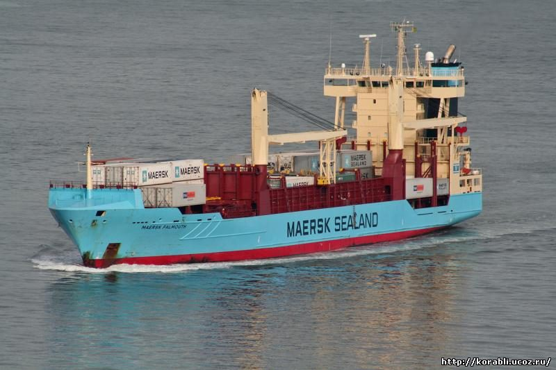 Maersk Falmouth