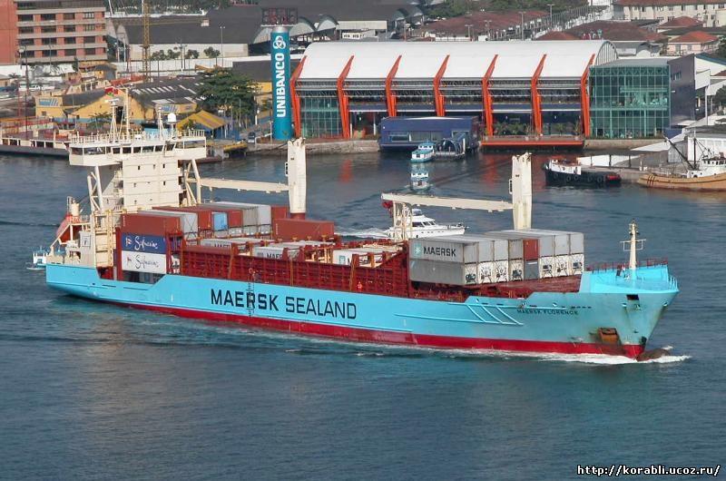 Maersk Florence