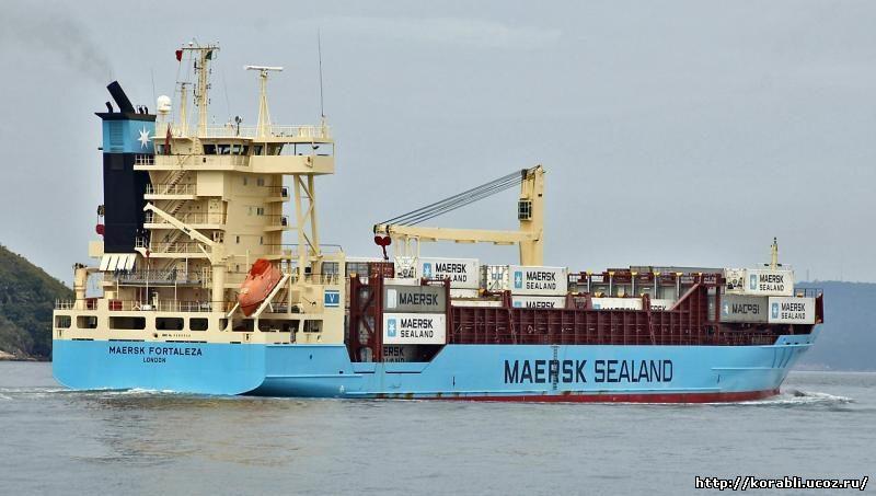 Maersk Fortaleza