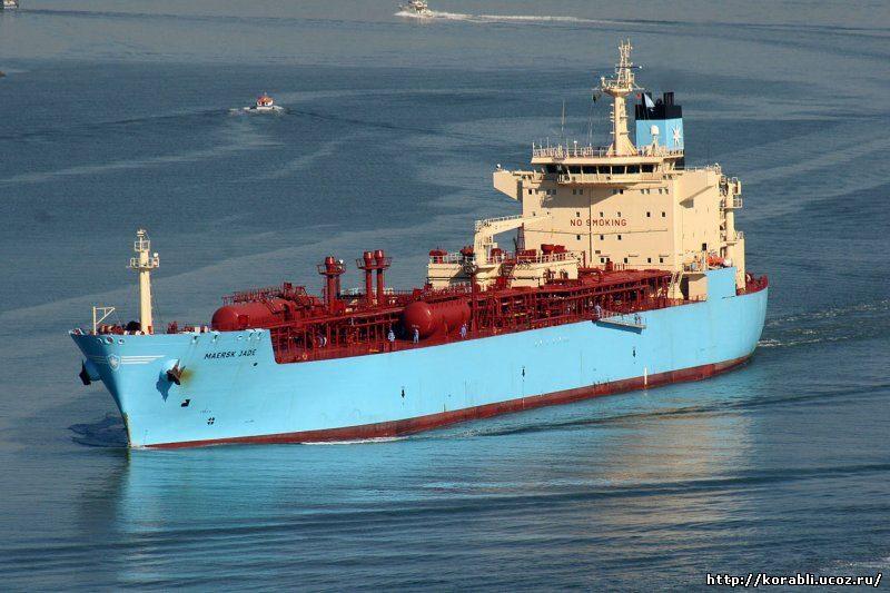 Maersk Jade