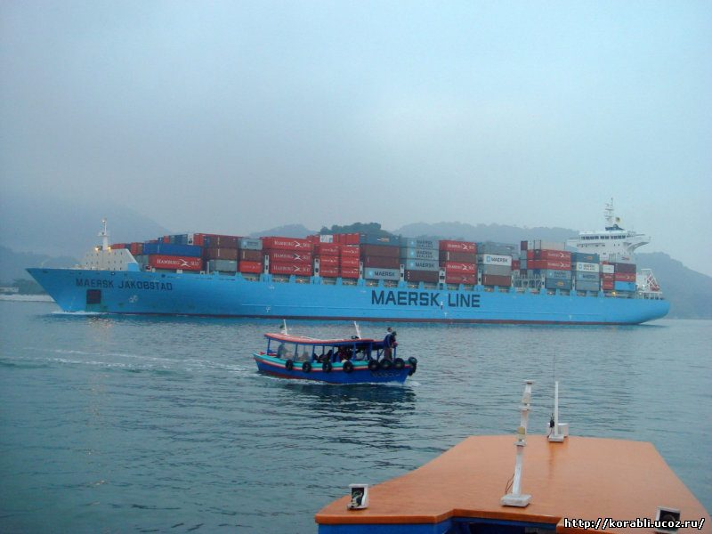 Maersk Jakobstad