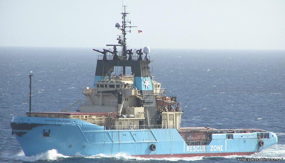 Maersk Mariner