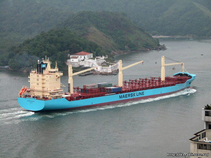 Maersk Nagoya