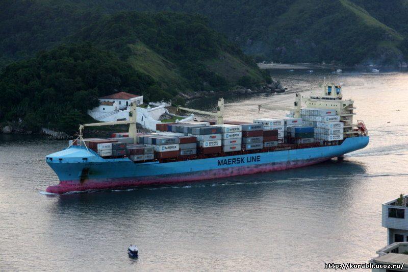 Maersk Naha