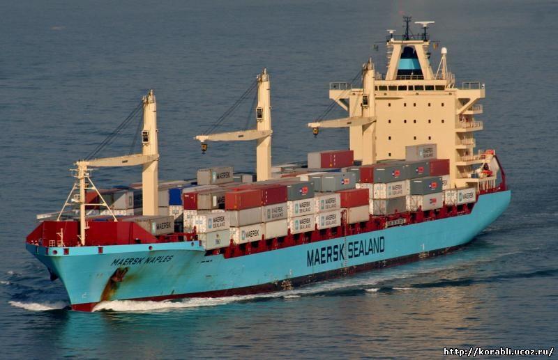 Maersk Naples