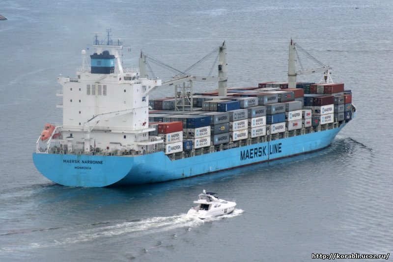 Maersk Narbonne