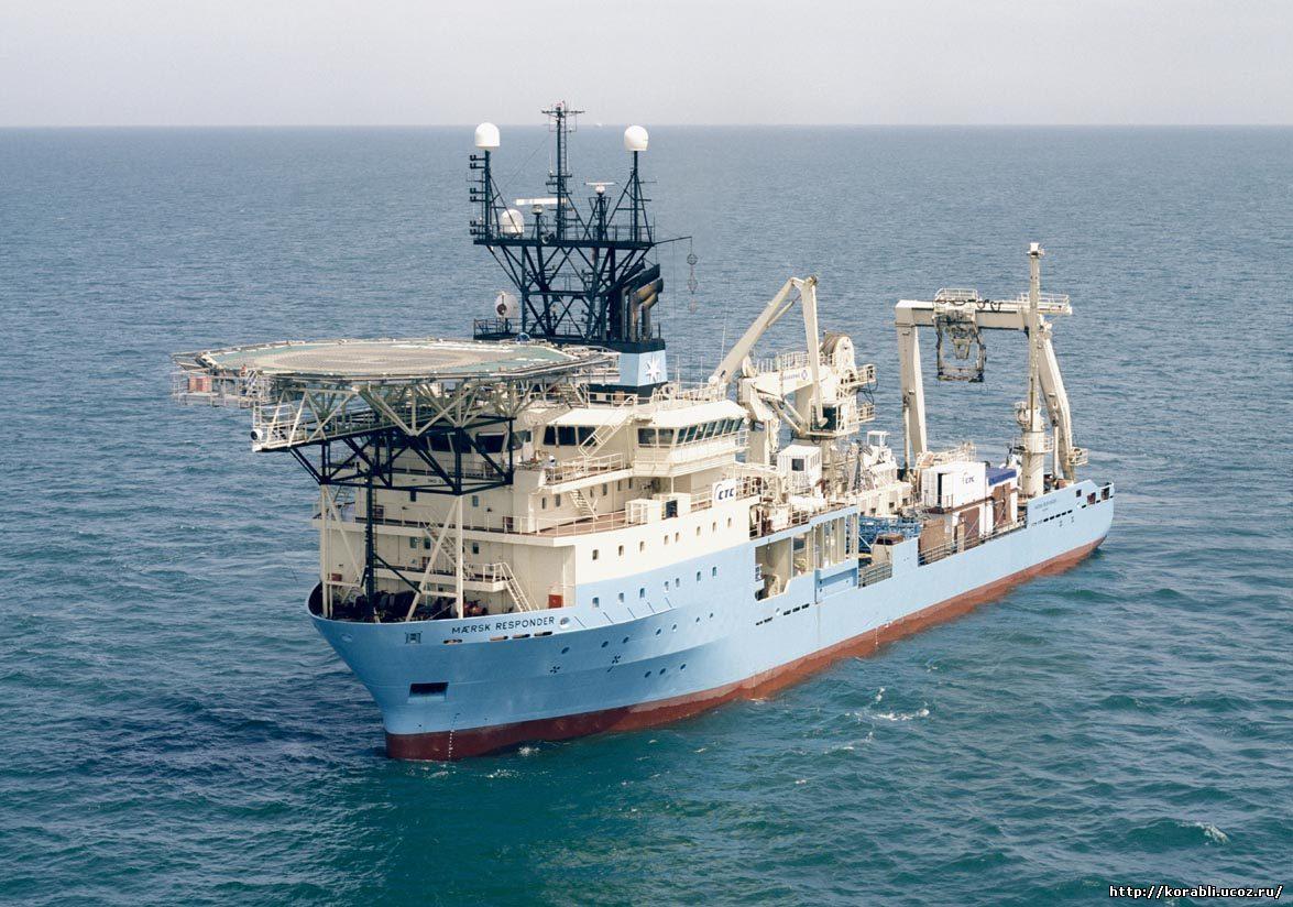 Maersk Responder