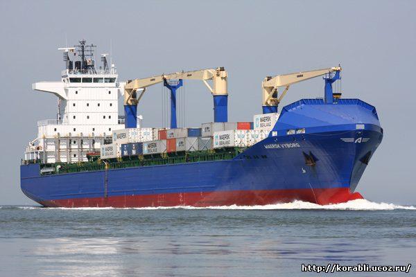 Maersk Vyborg